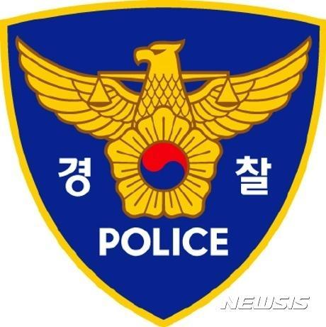 경찰, 홧김에 오피스텔 불 지른 50대 남편 구속영장
